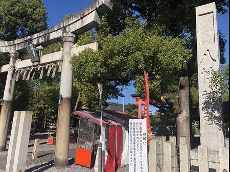 2019.11.14_岐阜県_八幡神社_002.jpg