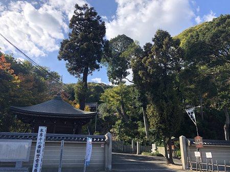 2019.11.18_広島県_明王院_001.jpg