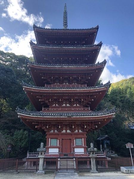 2019.11.18_広島県_明王院_002.jpg