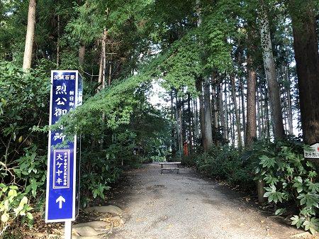2019.11.22_水戸八幡宮_008.JPG