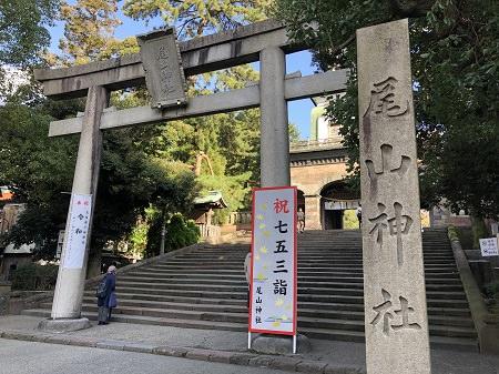 2019.11.26_石川県_尾山神社_005.JPG
