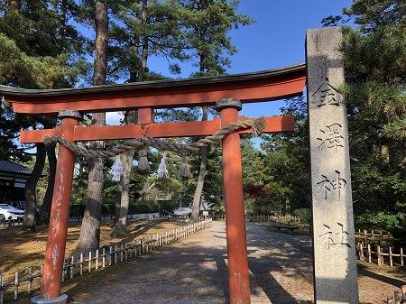 2019.11.26_石川県_金澤神社_002.JPG