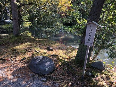 2019.11.26_石川県_金澤神社_005.JPG