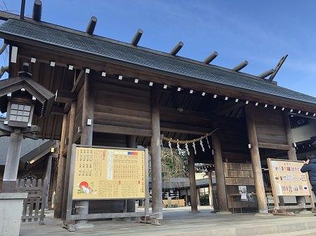 2020.01.27_福島県・開成山大神宮_005.jpg