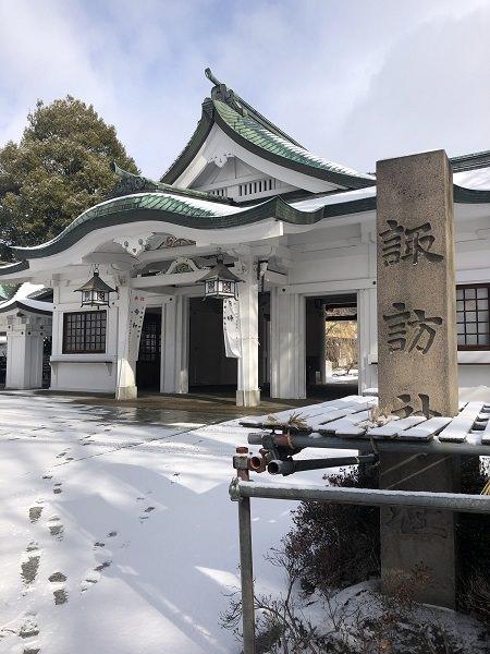2020.02.10_山形県_諏訪神社_003.jpg