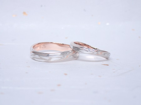 koikaze wedding bands.jpg