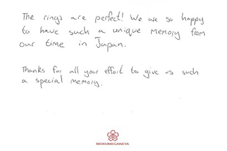 木目金の結婚指輪210902_K04.jpg