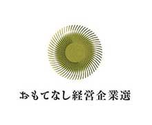 Omotenashi Company