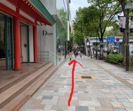 Direction to Omotesando Store