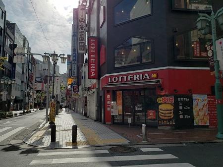 Direction to Shinjuku Store