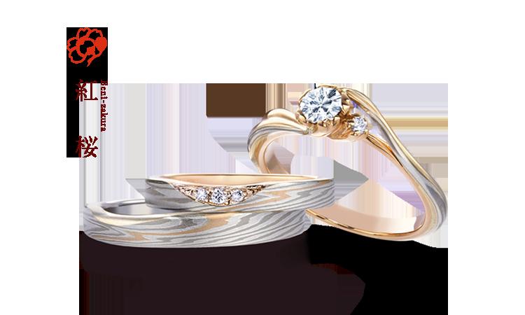Difference Between Engagement And Wedding Ring.Mokumeganeya