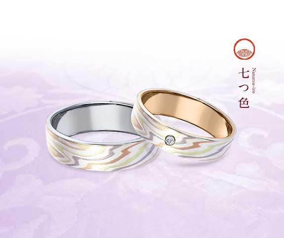 LGBTQの結婚指輪「七つ色」