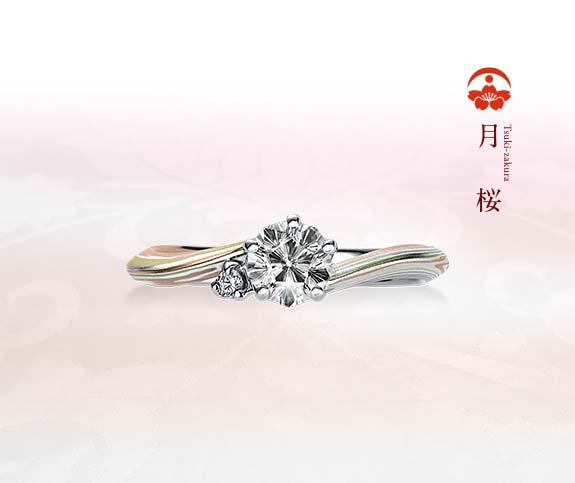 Mokumegane weddingband Nanatsu-Iro