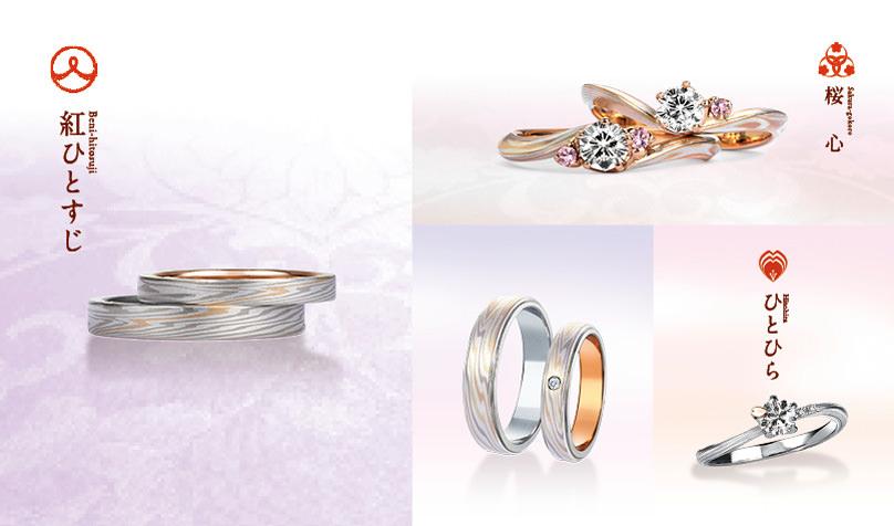Very expensive wedding rings Japanese brand wedding rings
