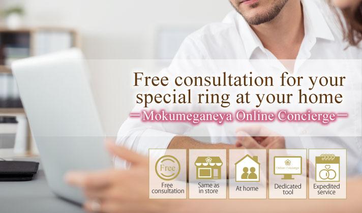 免費專人線上諮詢,在家安心