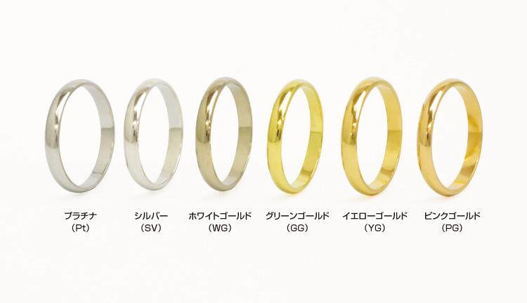 結婚指輪・婚約指輪・素材の選び方
