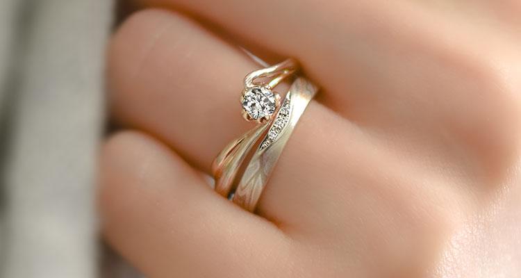 婚約指輪・桜一輪・結婚指輪・紅ひとすじ・重ね付け