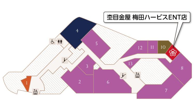 梅田ハービスENT店フロアマップ