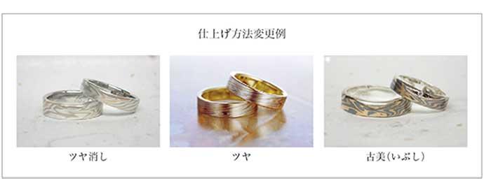 200207杢目金屋_Y003