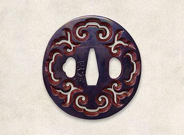 透かし彫りグリ彫り鐔 銘 茂直(花押)