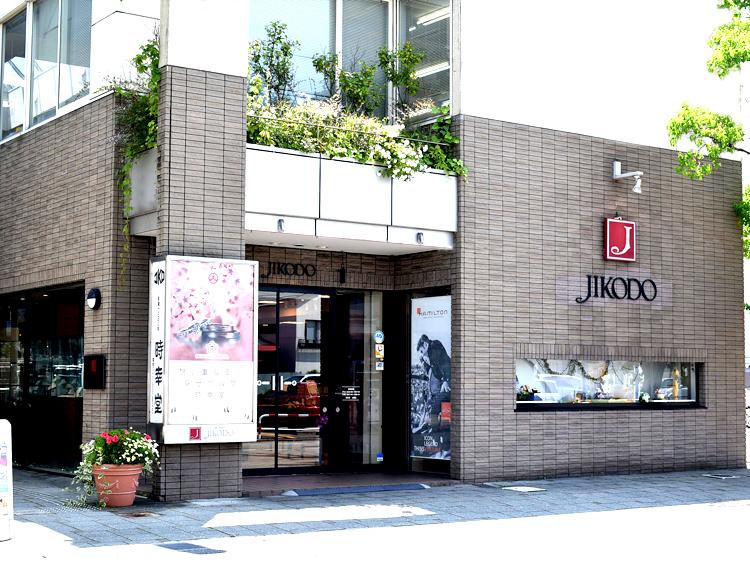 JIKODO、店舗写真