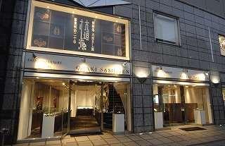 大垣さし源 本店、店舗写真