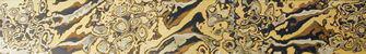 秋田県指定文化財 小柄 金銀赤銅素銅鍛銘