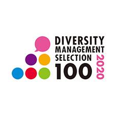 経済産業省主催「新・ダイバーシティ経営企業100選」に選出