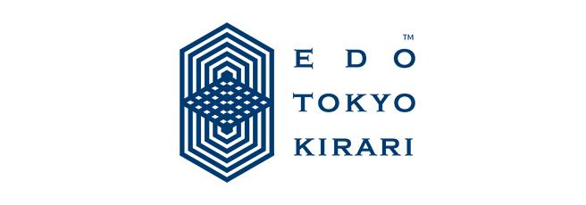 東京都「江戸東京きらりプロジェクト」のモデル事業に選定