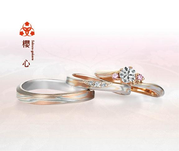 Mokumegane Engagment ring Sakura-Gokoro