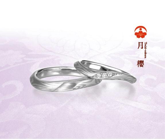 Mokumegane weddingband Tsuki-Sakura