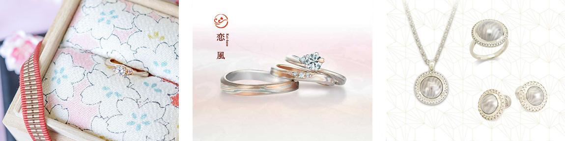 EDO Jewelry