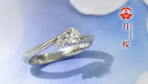 木目金の婚約指輪「月桜」