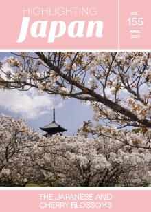 Highlighting Japan4月号